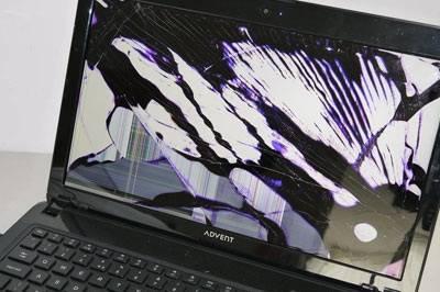 Je veux réparer l écran de mon PC portable à Marseille 13004 13005 13006  13007 13008 13009 13012 13013 dc45a981b519